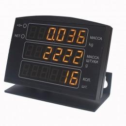 Весы МК 15.2 C21 (2/5; 336x240)